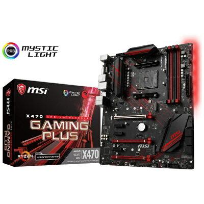 MSI X470 GAMING PLUS マザーボード