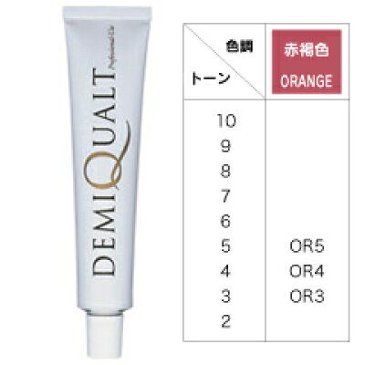 DEMI デミ クオルトカラー 1剤 60g OR5 赤褐色