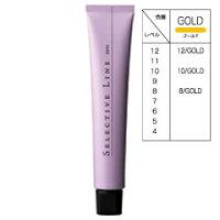 セレクティブライン ミレアム ファッションゾーン 12/GOLD 80g
