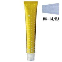 アソート アリア C 1剤 クリアライン #C-14/BA ブルーアッシュ 80g