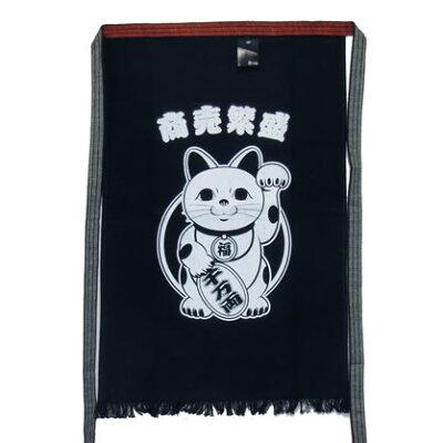 帆前掛け 招き猫(投函便対応)