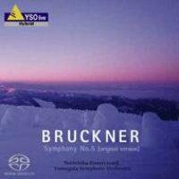 ブルックナー:交響曲 第5番(原典版)/CD/OVCX-00048