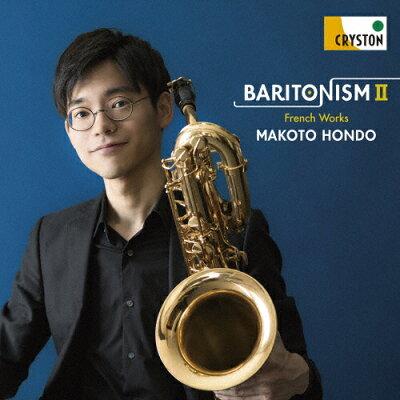 BARITONISM II -フランス作品集-/CD/OVCC-00156