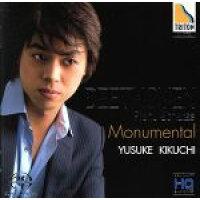 ベートーヴェン:ピアノ・ソナタ全集 モニュメンタル/ハイブリッドCD/OVCT-00064
