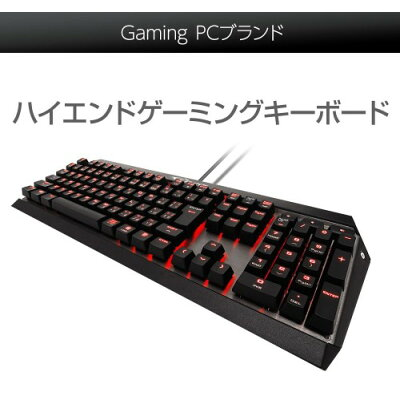 G-Tune キーボード ゲーミング GTC109U01BK1 全キー同時認識/109キー/8ボタン/LED/USB
