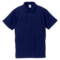 ユナイテッドアスレ 4.7oz ドライシルキータッチ ポロシャツ ネイビー XS