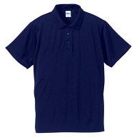 ユナイテッドアスレ 4.7oz ドライシルキータッチ ポロシャツ ネイビー S