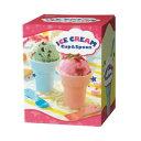 アイスクリームカップ&スプーン 2438091