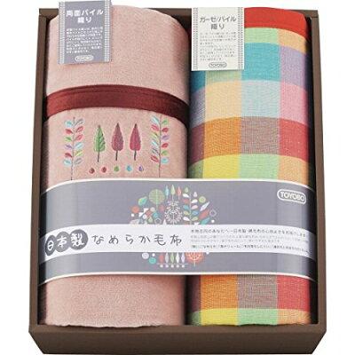 東洋紡 なめらかシール織り毛布 5844 (6)