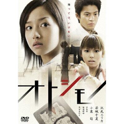 オトシモノ/DVD/ASBY-3706