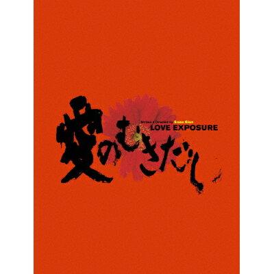 愛のむきだし/DVD/ASBY-4418