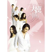 ANGEL LOVERS 天使の恋人たち DVD-BOX IV/DVD/ASBP-4473