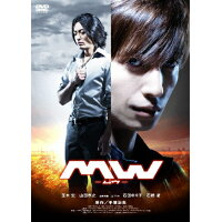 MW-ムウ-/DVD/ASBY-4508