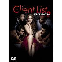 クライアント・リスト シーズン2 DVD-BOX/DVD/ASBP-5786