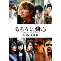 るろうに剣心 伝説の最期編 通常版/DVD/ASBY-5860