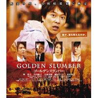 ゴールデンスランバー/Blu-ray Disc/ASBD-1010