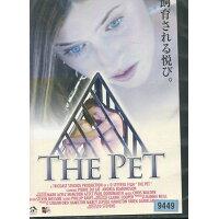 レンタルアップDVD THE PET