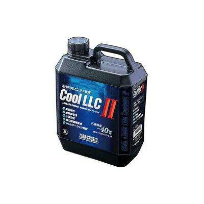 ゼロスポーツ クールllc ii  ボトル 品番:0309015