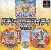 HEIWA パチンコグラフィティ Vol.1