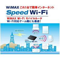 DIS mobile WiMAX接続専用 WiMAXデータ通信Wi-Fiモバイルルータ
