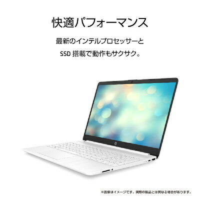 HP エイチピー 2Z190PA-AAAB ノートパソコン 15s-fq1066TU-OHB ピュアホワイト 15.6型 /intel Core i5 /SSD:512GB /メモリ:8GB /2020年6月モデル