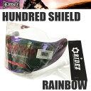 RIDEZ ライズ シールド・バイザー Hundred ハンドレッド シールド カラー:レインボーミラー