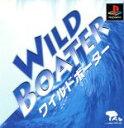 WILD BOATER (ワイルドボーター)