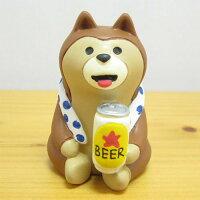 おつかれビールわんこ ZSV-37632