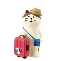 デコレ スーツケース猫 ZCB-59710