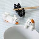 猫のお箸置き 黒猫 ZCB-65496