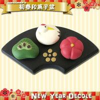 デコレ 初春和菓子盆 ZSG-74973