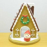 お菓子の家 ミニサンタ付き ZSX-92174