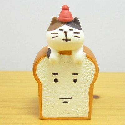デコレ 猫と食パンさん ZCB-92311