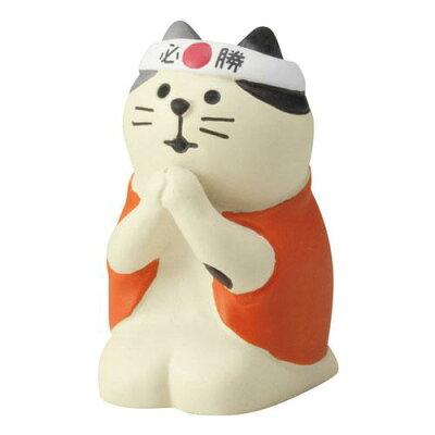 デコレ 必勝祈願猫 ZCB-92782