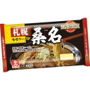 アイランド食品 新銘店伝説 札幌味噌ラーメン桑名 173gX2