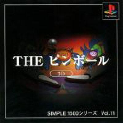 SIMPLE 1500シリーズ  Vol.11 THE ピンボール