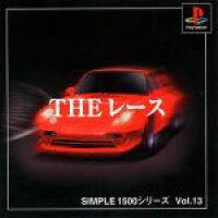 SIMPLE 1500シリーズ  Vol.13 THE レース