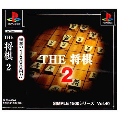 SIMPLE1500シリーズVOL.40 THE 将棋2