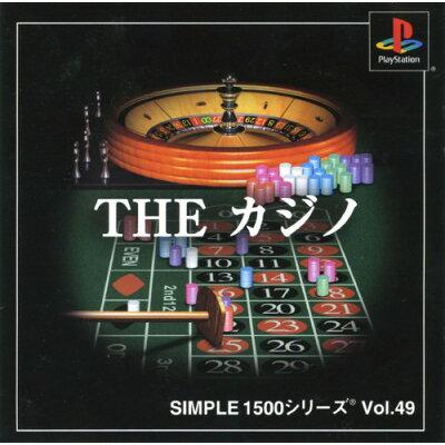 PS SIMPLE1500シリーズ Vol.49 THE カジノ PlayStation