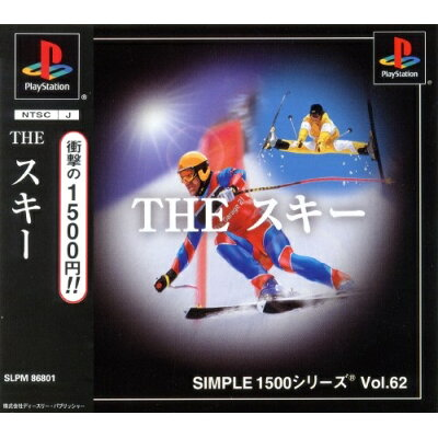 PS SIMPLE1500シリーズ Vol.62 THE スキー PlayStation