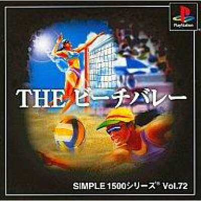 PS SIMPLE1500シリーズ Vol.72 THE ビーチバレー PlayStation