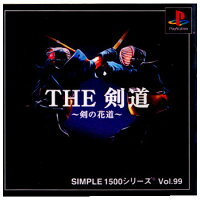 PS SIMPLE1500シリーズ Vol.99 THE 剣道 ~剣の花道~ PlayStation