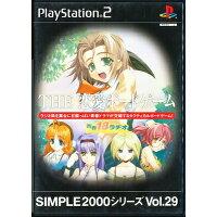 PS2 SIMPLE2000シリーズ Vol.29 THE 恋愛ボードゲーム ~ 青春18ラヂオ ~ PlayStation2