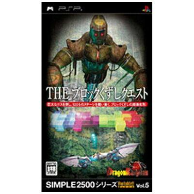 SIMPLE 2500シリーズ Portable!! Vol.5 THE ブロックくずしクエスト 〜Dragon Kingdam〜