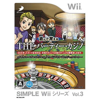 SIMPLE Wiiシリーズ Vol.3 遊んで覚える THE パーティー・カジノ~テキサスホールデム・クラップス・ルーレット・ミニバカラ・ブラックジャック・ポーカー~/Wii/RVLPRZ4J/A 全年齢対象