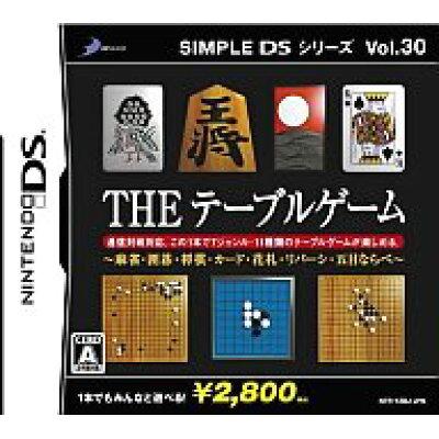 SIMPLE DSシリーズ Vol.30 THE テーブルゲーム ~麻雀・囲碁・将棋・カード・花札・リバーシ・五目ならべ~/DS/NTRPYZBJ/A 全年齢対象