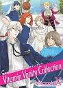 アニメムック 期間限定 VitaminX 公式ファンブック Vitamin Vanity Collection