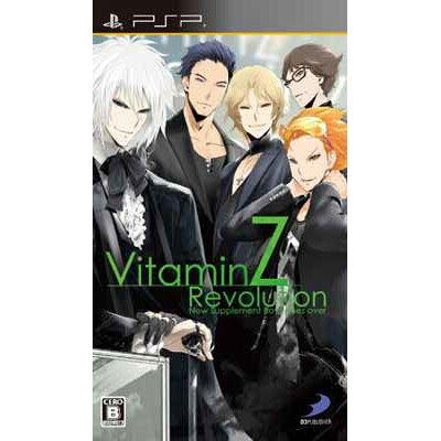 VitaminZ Revolution(ビタミンZ レボリューション)(限定版)/PSP/ULJS-00277/B 12才以上対象
