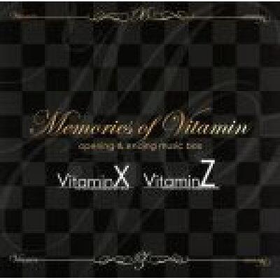 アニメ系CD Memories of Vitamin opening&ending music box