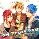 アニメ系CD LOVE☆ROCKET急接近!!